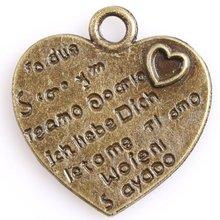 Letter Heart Pattern Heart