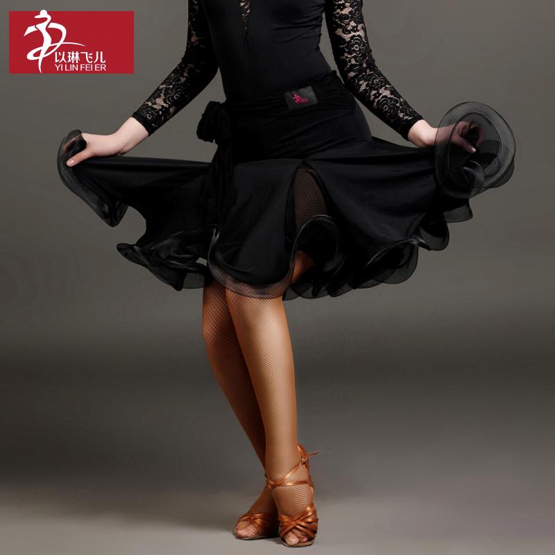 Юбки Для Занятий Бальными Танцами Ю-1