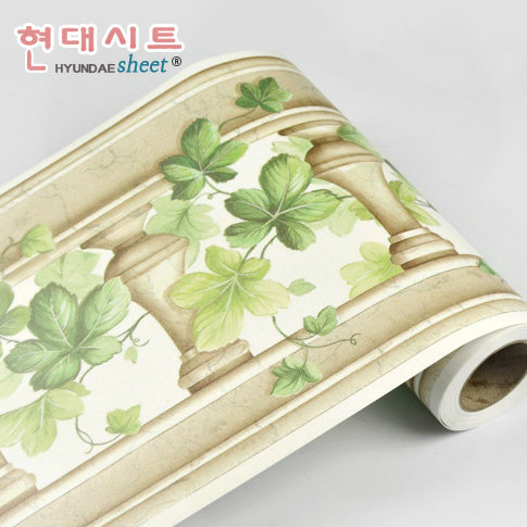 Wallpaper Border Wall Sticker PVC Skirting Board Waistline Stickers ...