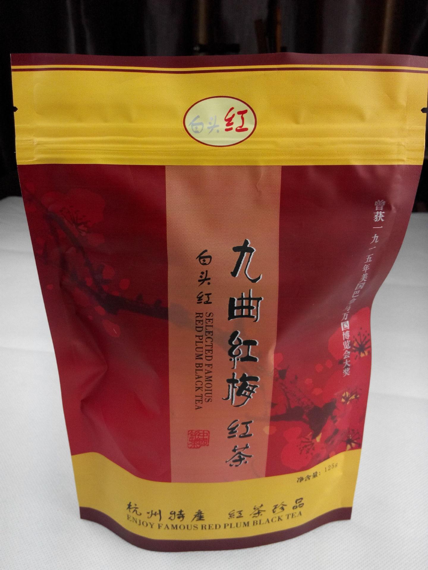 Lapsang Souchong Top Fashion Alpine Stars 1 - 2 Years Vacuum Pack Hangzhou Whitehead 2015 125g Black Tea Jiuquhongmei Red(China (Mainland))