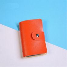 Tarjetas de crédito de negocios Cartera de cuero PU bolsas de tarjeta bancaria 24 tarjetas de identificación cubierta multifuncional 3020(China)