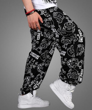 Spring Autumn Man Hip Hop Pants Street dance exercise SPORT PANTS LOOSE SWEATPANTS Mens trousers Masculina pantalons