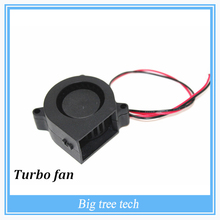 2pcs/lot 3D Printer Accessories Turbo Fan Blower free shipping