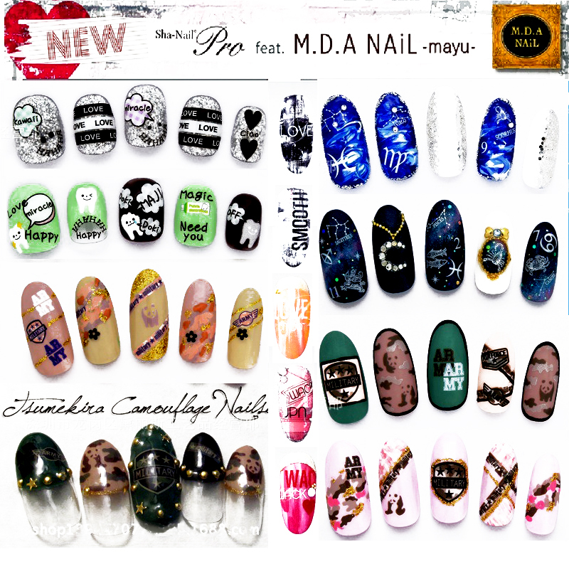 Beauty Flower Love Full Cover Harajuku Water Transfer Foils Nail Art Decorations Decal Grid Nail Stripe Nail Sticker DS176-182(China (Mainland))