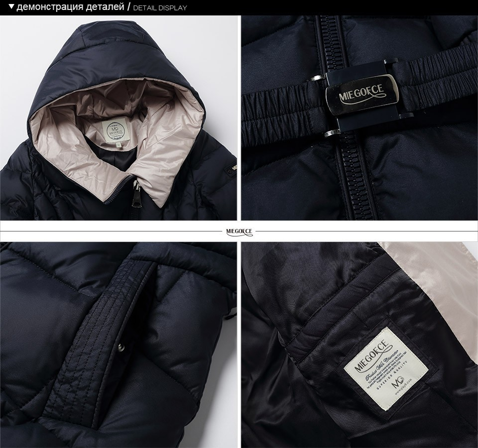 MIEGOFCE Brand  New 2015 High Quality Warm Winter Jacket And Coat  For Women And Young Girl's  Female Warm Parka   (3)