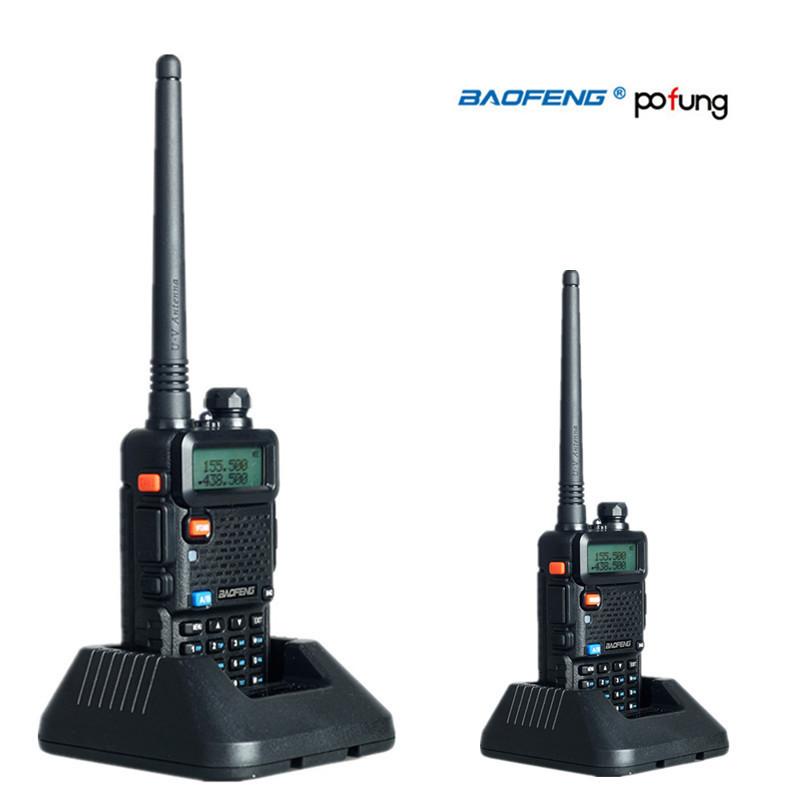 Baofeng / Pofung UV-5R 2PCS Dual Band Two Way CB Radio Walkie Talkie 5W 128CH UHF VHF FM VOX UV5R ham radio Dual Display(China (Mainland))
