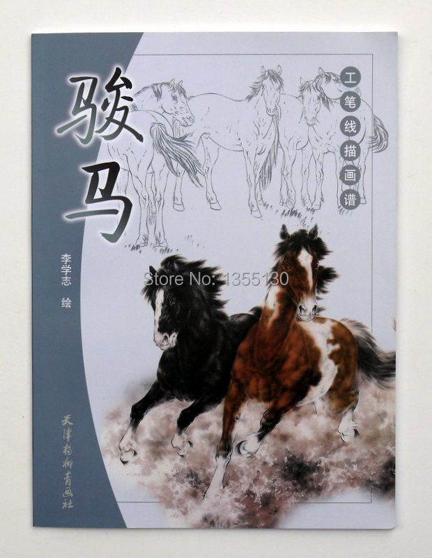 Chinese book painting  Horse by xianmiao line drawing gongbi meticulous art<br><br>Aliexpress