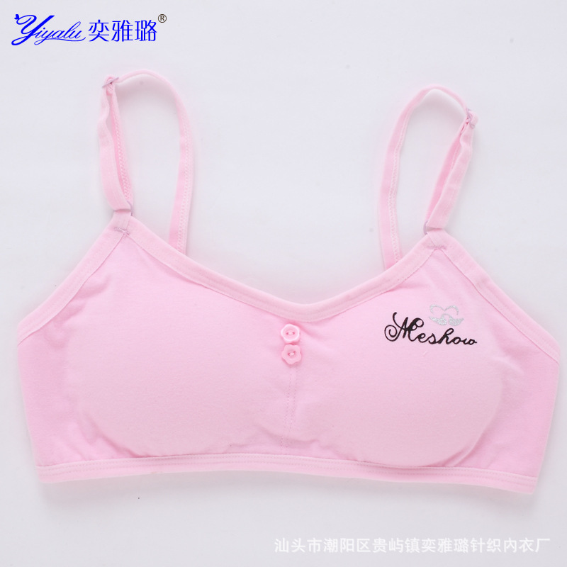 2015 new Wireless student girl development period young training bra - SOCOOL HOME store