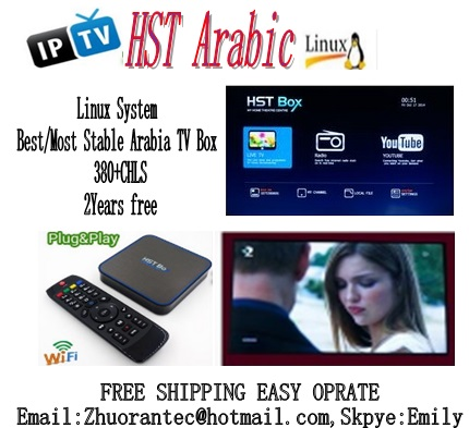 HSTBOX Linux Arabic IPTV Best/Most Stable Arabia TV Box Internet Media Player 2 years Free Set Server Source BEINHD SKY MBC(China (Mainland))