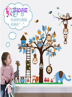 Jungle Zoo With Owl Monkey Wall Decal Wallpaper For Kid Room