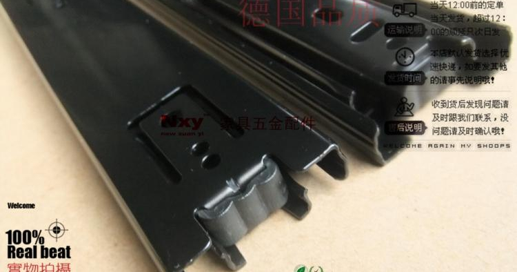 Recommended thick 45 wide damping drawer slides Full pull-out slide track three rail cushion 60cm(China (Mainland))