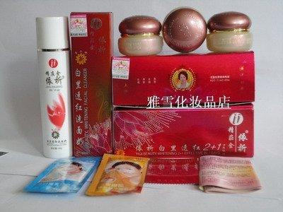 Las cremas protectoras de la pigmentación