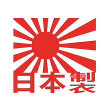 JAPAN MADE Japanese Car Decal Sticker JDM For Your Car Truck Window Bumper(China (Mainland))