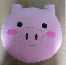 Diameter 32cm Cushion Cute Lovely Emoji Smiley Pillows Cartoon Cushion Pillows Ping Pig Pillow Stuffed Plush Toy(China (Mainland))