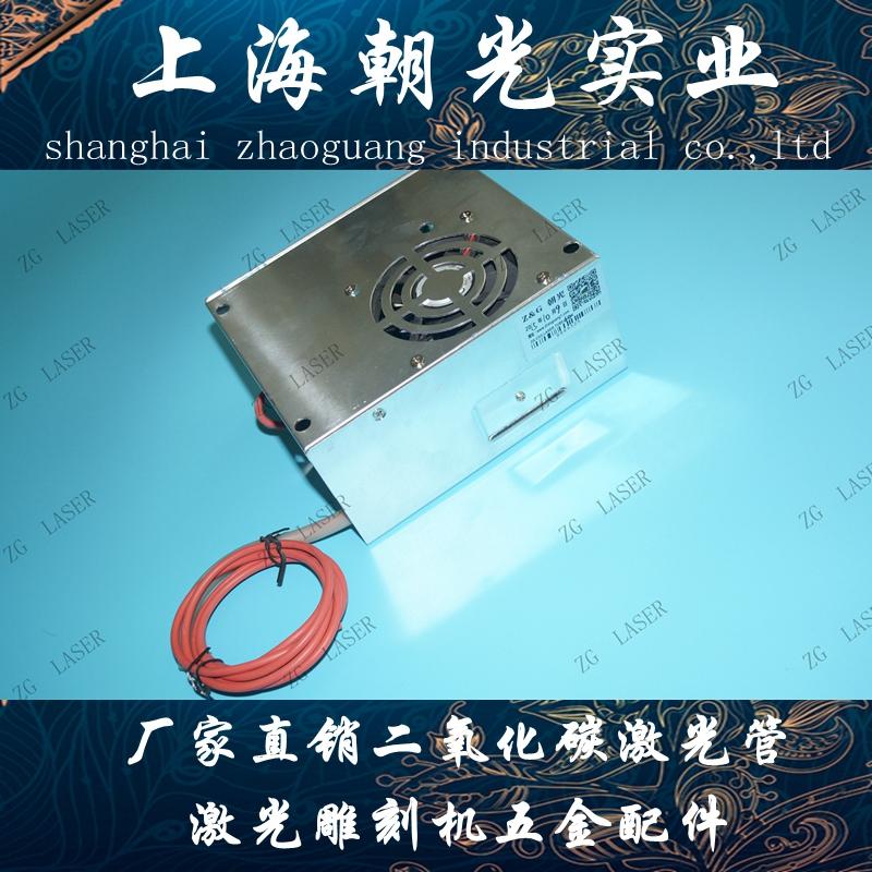 Best performance   AC110V/220V  40W CO2 laser power source  supply  for CO2 laser marking  machine<br><br>Aliexpress