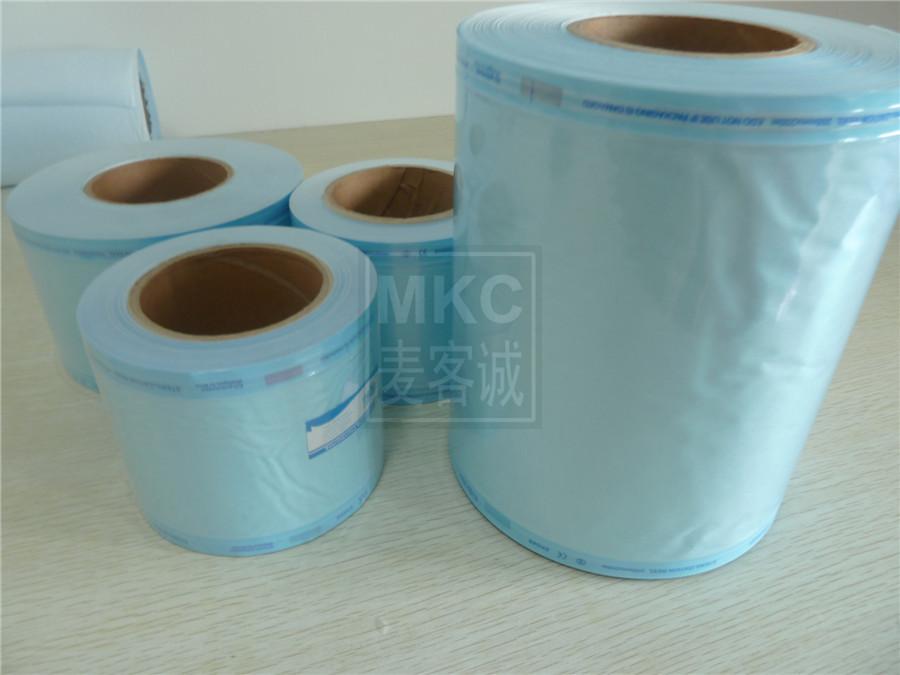 heat seal sterilization reel pouch