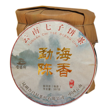 Jerry tea 5A Meihai puer gold flower tea High quality yunnan 7 cakes tea Keeping in good health to lose weight Health food
