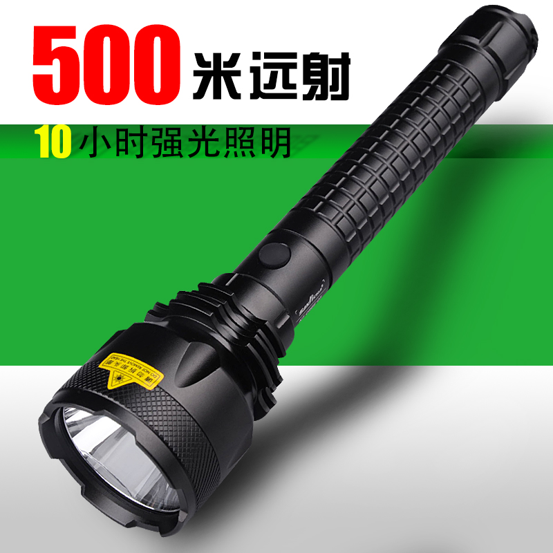 Genuine long life light flashlight outdoor waterproof rechargeable xenon LED lights 500 meters from the king(China (Mainland))