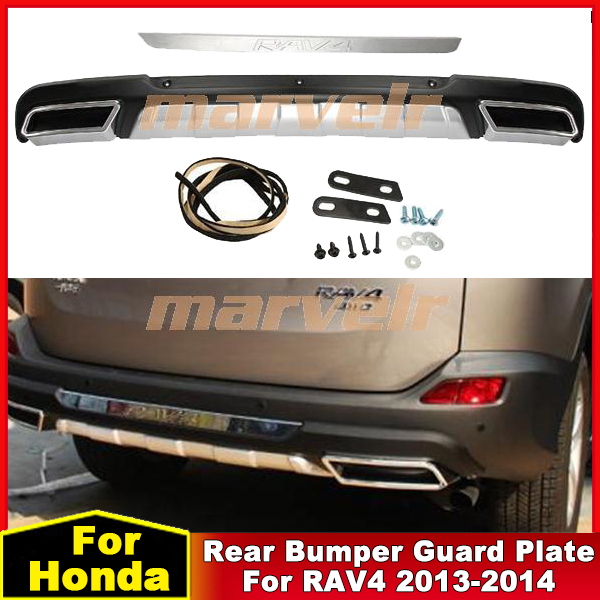 For Toyota RAV4 2013 2014 Chrome Rear Bumper Guard Sill Car Protector Plate Kit Accessories Decoration ABS 58.3inch(China (Mainland))