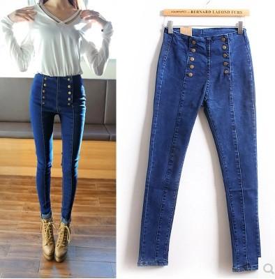 Creative New Fashion Celebrity Style Leggings Women Seamless Jeans Woman Pants