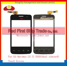 "Buy 10pc/lot High 3.5"" LG Optimus L3 II E435 dual sim card Touch Screen Digitizer Sensor Glass Lens Panel Free for $38.69 in AliExpress store"