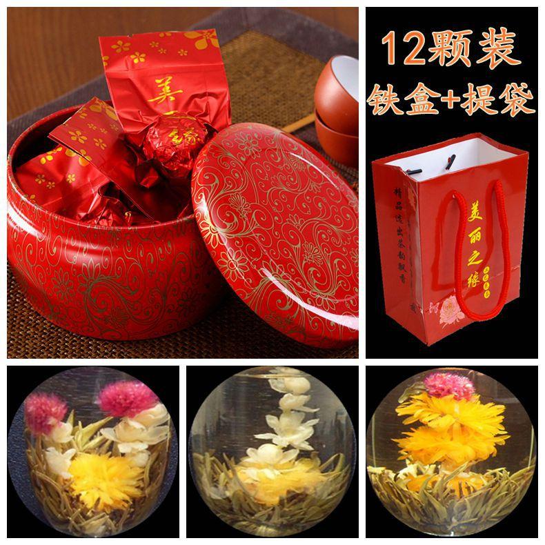 Гаджет  12pcs different blossom flower ball tea blooming flowering tea balls 80g free shipping None Еда