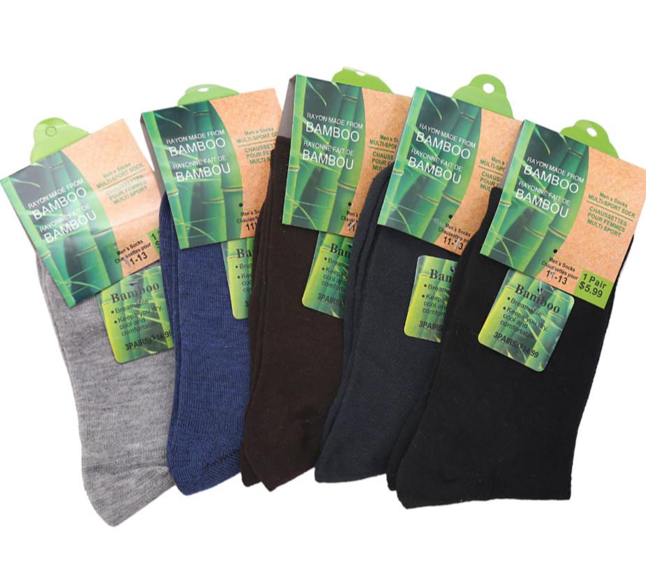 Мужские носки Calcetines de