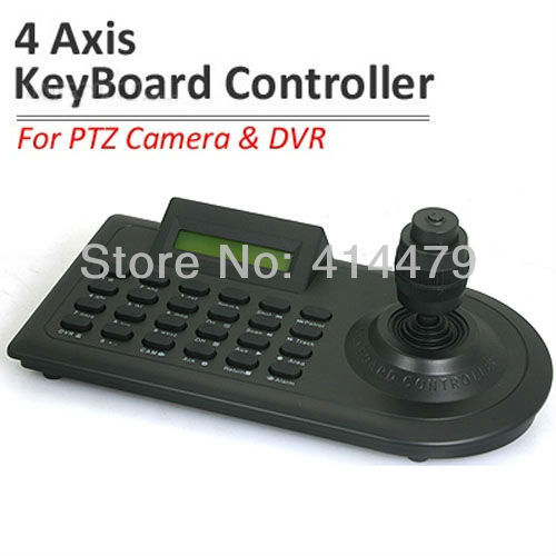 Security CCTV Camera 4 Axis Keyboard Controller LCD PTZ RS485 Half-duplex Communication Mode Five Kinds Of Baud Rate