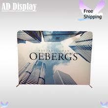Бесплатная Shipping10ft * 7.5ft прямо высокого напряжения ткань фон Tradeshow плакатный стенд с одной стороны графической печать