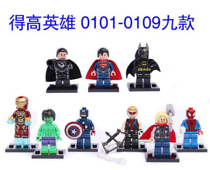 Baby toys Super Heroes Avengers Captain Thor Iron Man Hulk Superman Spider man Batman Jay hawkeye Plastic Building block - Weijinda Crafts store