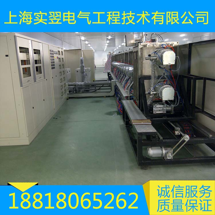 Distribution box sets of equipment maintenance and installation of automated production line automation Electrical(China (Mainland))