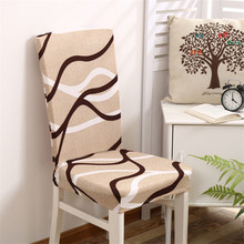 Elegant Floral Print Simple Life Chair Cover Home Dining Chair Covers  Multifunctional Spandex Elastic Cloth Universal Stretch 1Pc
