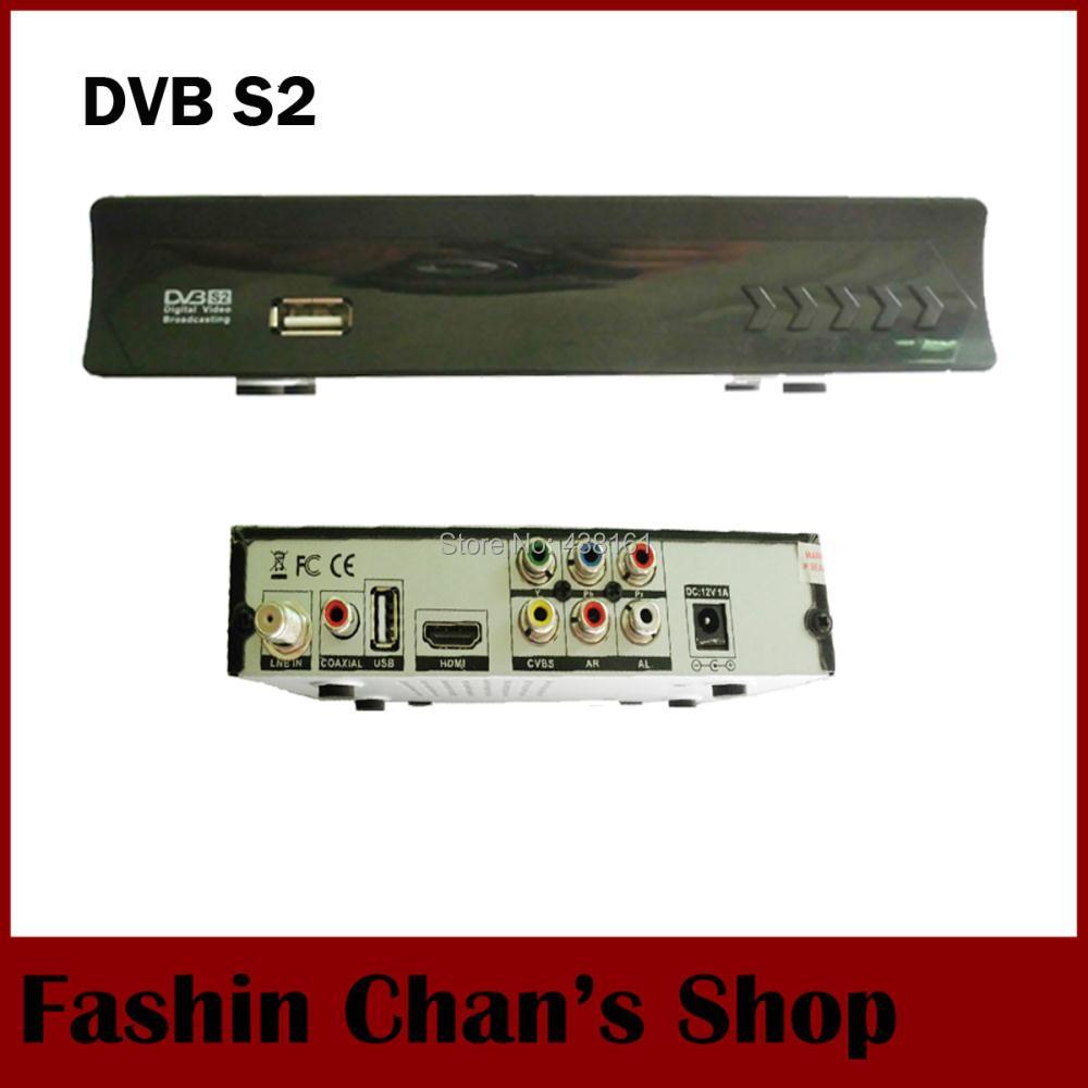Drop shipping 2015 new FTA HDMI DVB-S2 satellite TV receiver,compatible DVB-S/Mpeg-4,supports BISS Key dvb s2 dvb s sat receiver(China (Mainland))