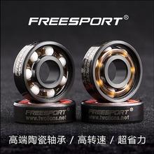 Trajes de Cerámica rodamientos de patinaje de velocidad 608 ruedas rodamientos ABEC $ NUMBER rodamientos De Skate FreeLine patines en línea DriftBoard(China (Mainland))