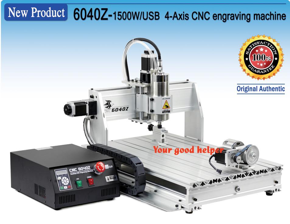 From USA warehouse free shipping New product!!! 4-Axis 6040Z 1500W/110VAC USB Mahc3 CNC engraving machine 220VAC(China (Mainland))