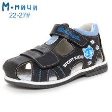 MMnun ילדי סנדלי נעליים אורתופדיות בני פעוט סנדלי 2018 קיץ קשת תמיכה ילדי סנדלי בני גודל 27-32 ML2613(China)