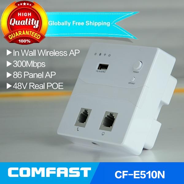 Модем-маршрутизатор 300 /comfast AP 48v POE andel wifi CF-E510N
