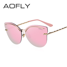 AOFLY Rimless Sunglasses Women Pink Revo Reflective Sun Glasses Alloy Legs Elegant Style Glasses Original Designer oculos AF7941(China (Mainland))