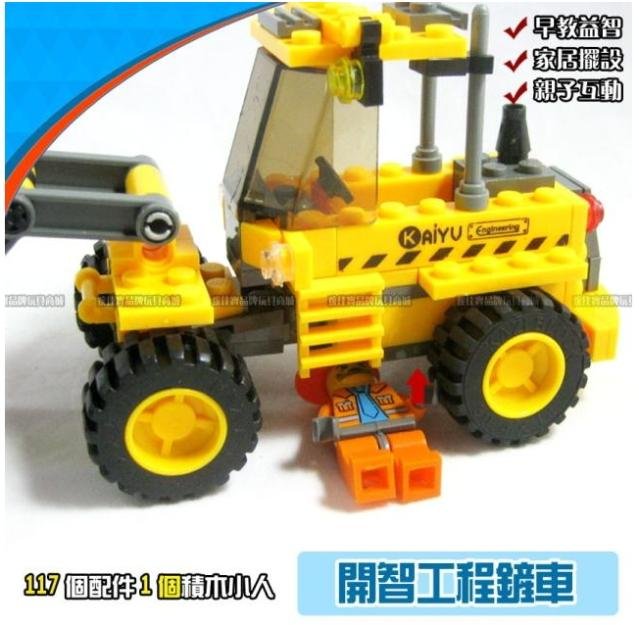 technical vehicle dump engineering man transport truck plastic special toy model block gifts plastic building blocks toy(China (Mainland))