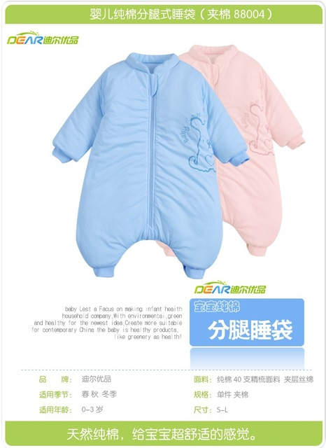 Bergdorf quality product 100% cotton spring and summer thin baby sleeping bag autumn and winter thickening cotton-padded baby