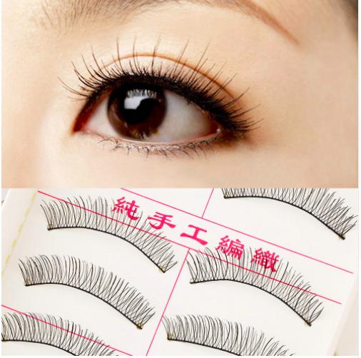 Hot Selling 10Pairs / Set New Makeup False Eyelashes Soft Natural Cross Long Eye Lashes Extension maquiagem(China (Mainland))