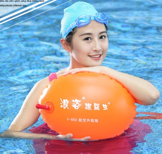 Competent Swimmers Water Equipment Swimming Air bag Safety Adult PVC Thickening Dual Airbags Lifesaving Float Swimming Ring(China (Mainland))