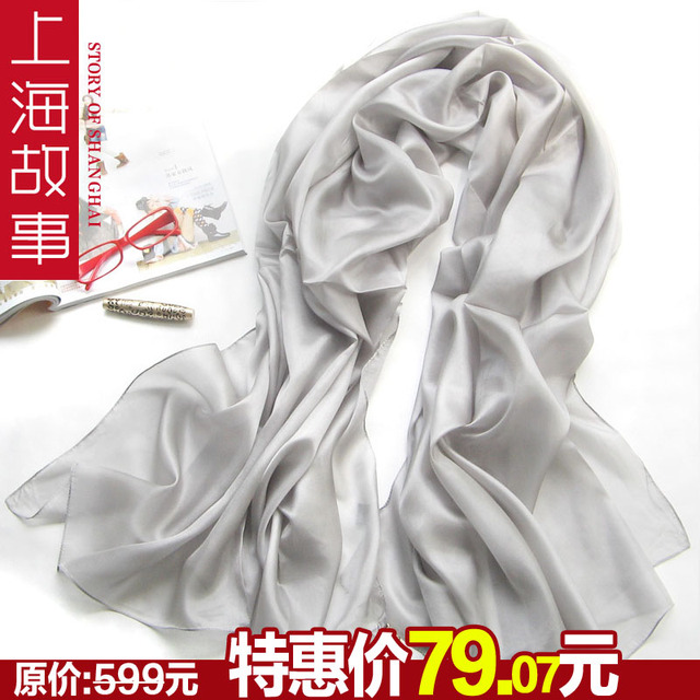2013 spring pure silk mulberry silk plus size ultra long silk scarf solid color
