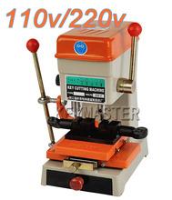 Newest Laser Key Cutting Machine For Sale