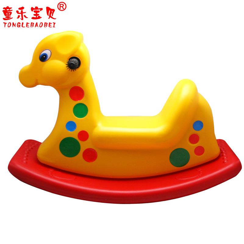 Cheval Bascule Plastique Cerfs Cheval à Bascule en