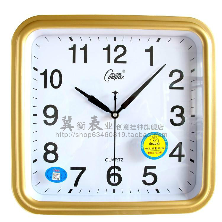 Genuine COMPAS mute wall clock box simple and stylish living room bedroom home fashion quartz watch(China (Mainland))