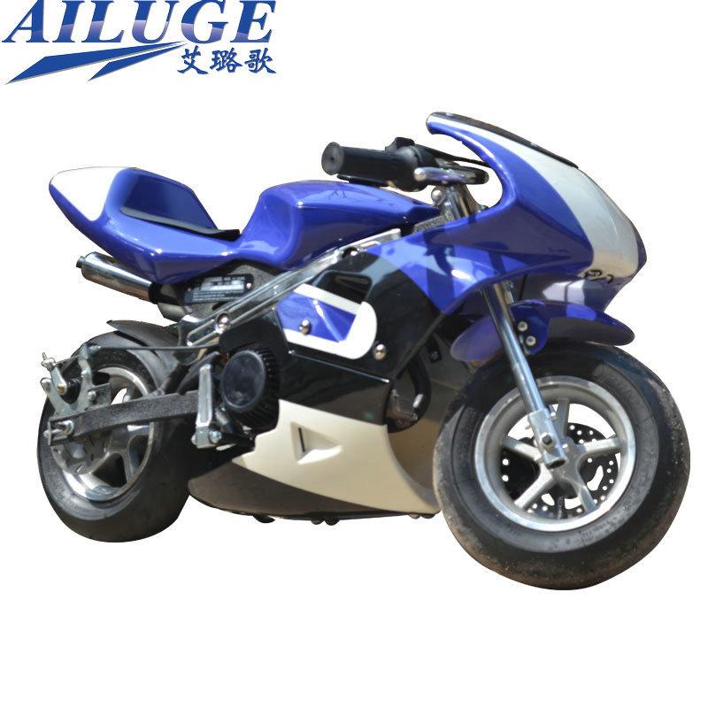 49cc mini car mini motorcycle iron fuel tank mini motorcycle(China (Mainland))