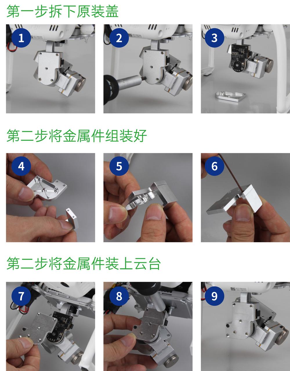DJI Phantom 3 Accessories Gimbal Protection Kit Gimbal Guard