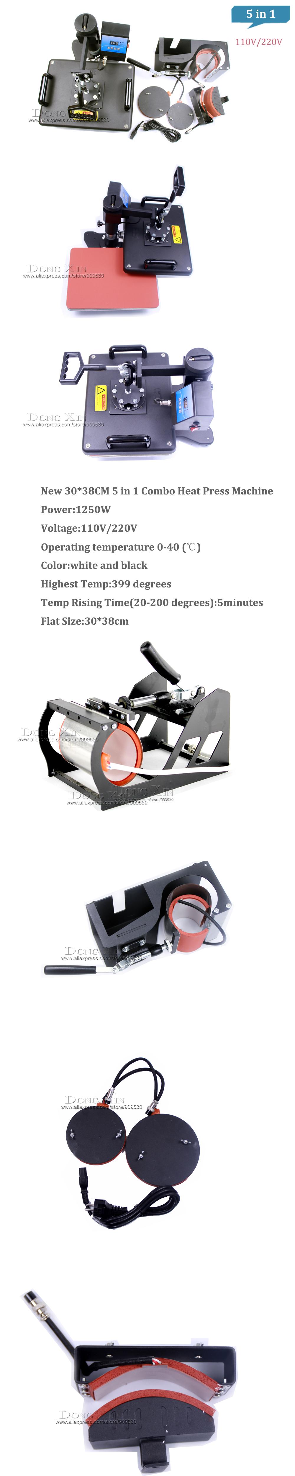 Купить Новый 30*38 СМ 5 в 1 Комбо Тепла Пресс Машина Термотрансферной Машина Сублимации Машины для Крышки Кружка пластины Футболки Печать