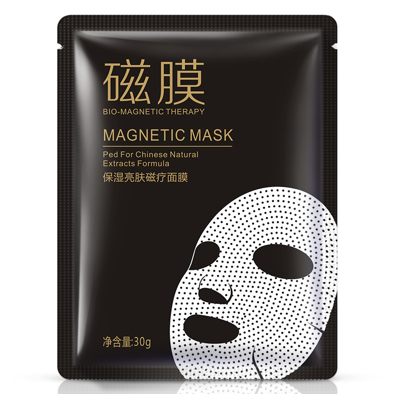 Bio-Magentic Therapy Ped For Chinese Natural Extracts Formula Tighten Skin Face Care Mask Moisture Replenishment